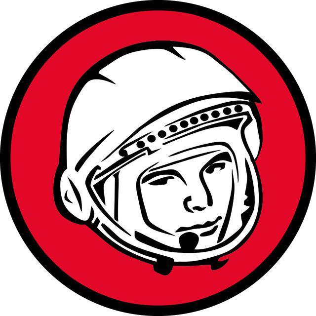 Gagarin ICO logo